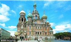 俄罗斯个人旅游签证【北京领区】
